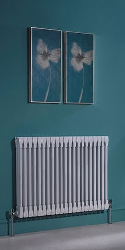 monza horizontal aluminium column radiator. Colour shown RAL 9016