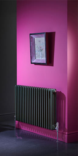 roma horizontal steel column radiator <br>colour shown RAL 7016 anthracite grey gloss