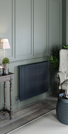roma horizontal steel column radiator<br> colour shown RAL 7016 anthracite grey gloss
